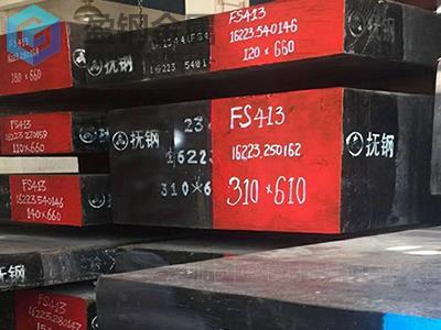 s136电渣模具钢的生产流程